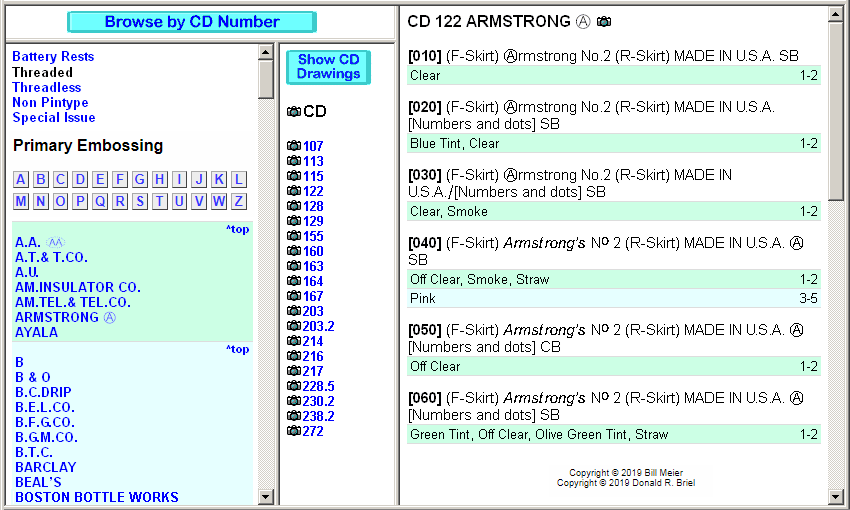 CD 122 Armstrong Detailed Price View